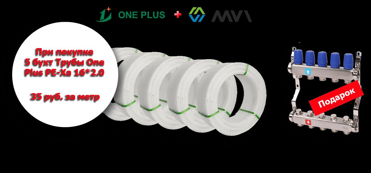 OnePlus&Mvi